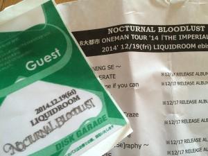 NOCTURNAL BLOODLUSTっていうバンド名、いうのがなかなか難しい(笑)。