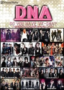 世界のヴィジュアル系バンドを集めたオムニバスDVD「DNA」。