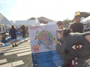 会場の駒沢公園は、ペットを連れたお客様でごった返してました。でも、猫にゃんはBijuたんだけだったかも!?