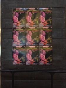 会場の入口には、恭司さんのポスターがずらり。