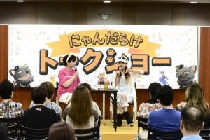 トークショーゲストの寺田恵子ちゃん(SHOW-YA)とは、記念写真を撮れず。残念ですぅー。
