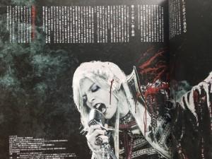 生田斗真さんのインタビューページ