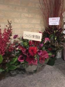 お店の外には、お花がいっぱい届いていた。
