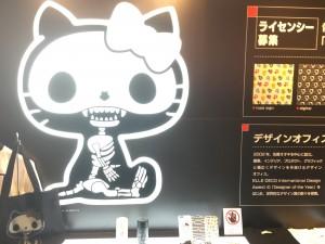 骸骨KITTYちゃん