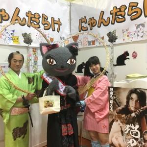にゃんだらけに参加してくれた「猫忍」からも、役者さんが遊びに来てくれました☆
