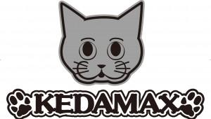 スタートしたばかりの新ブランド「KEDAMAX」。