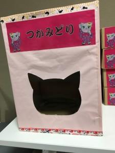 こちらも、苦労の末に作品。猫のマークが透けていて、中身が見えるようになっています。