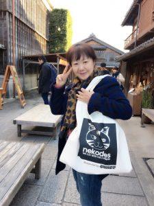 たくさんお買物しちゃったので、INAちゃんの「Nekodes」バッグが大活躍。