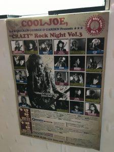 出演者全員の写真入りポスター